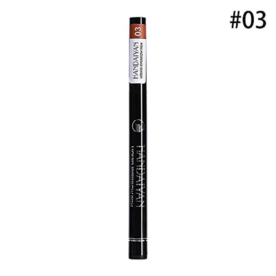 眉ペンシル アイブロウ鉛筆 四フォーク 眉ペンシルリキッド とても良い マイクロカービング 眉ペンシル   4頭 防水
