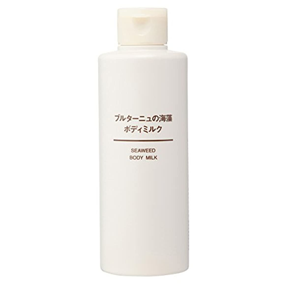 建物掃除時折無印良品 ブルターニュの海藻 ボディミルク 200ml 日本製