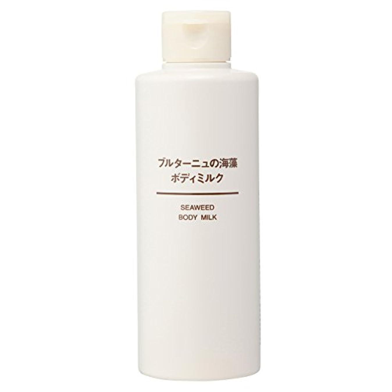 毎月注釈を付ける韓国無印良品 ブルターニュの海藻 ボディミルク 200ml 日本製