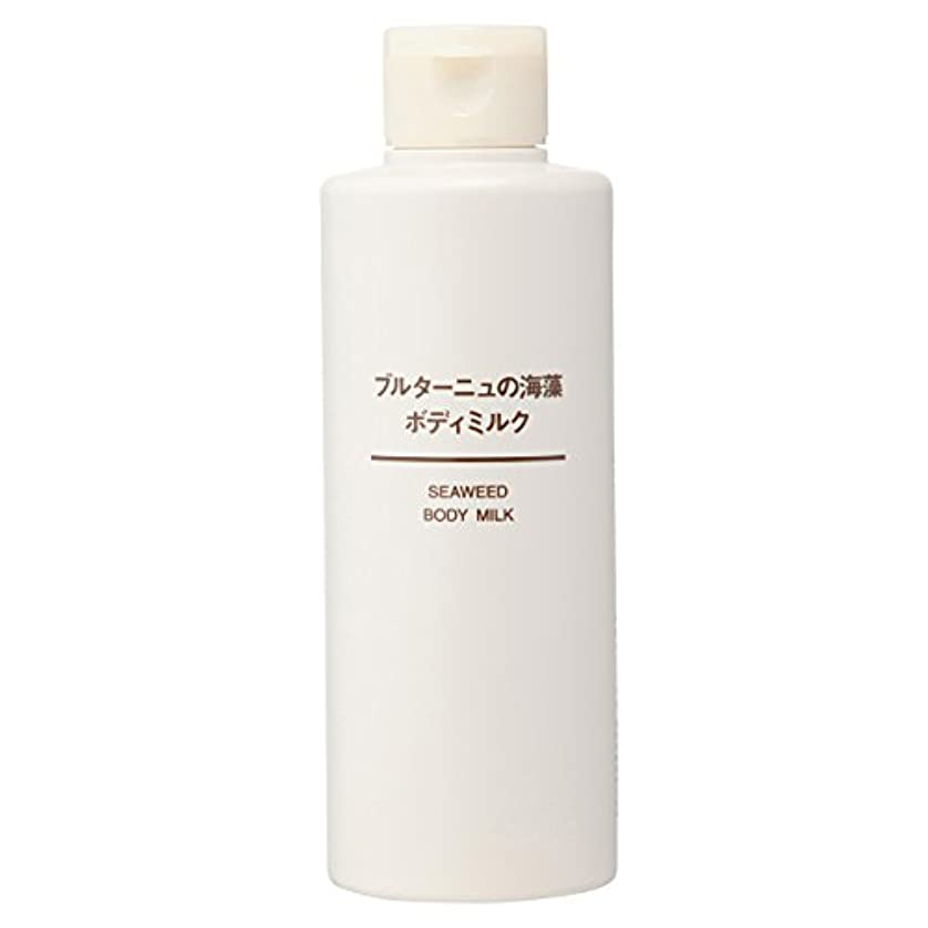 口ひげメロディー抽出無印良品 ブルターニュの海藻 ボディミルク 200ml 日本製