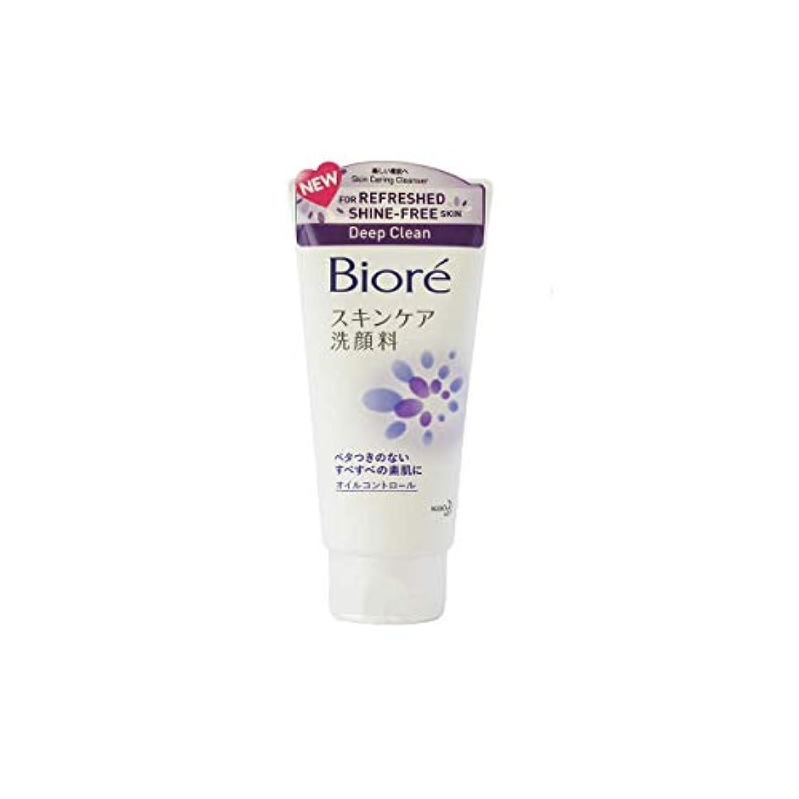 赤道耐える立ち寄るBIORE UV ビオレ皮膚洗浄剤オイルコントロール親密な130グラム