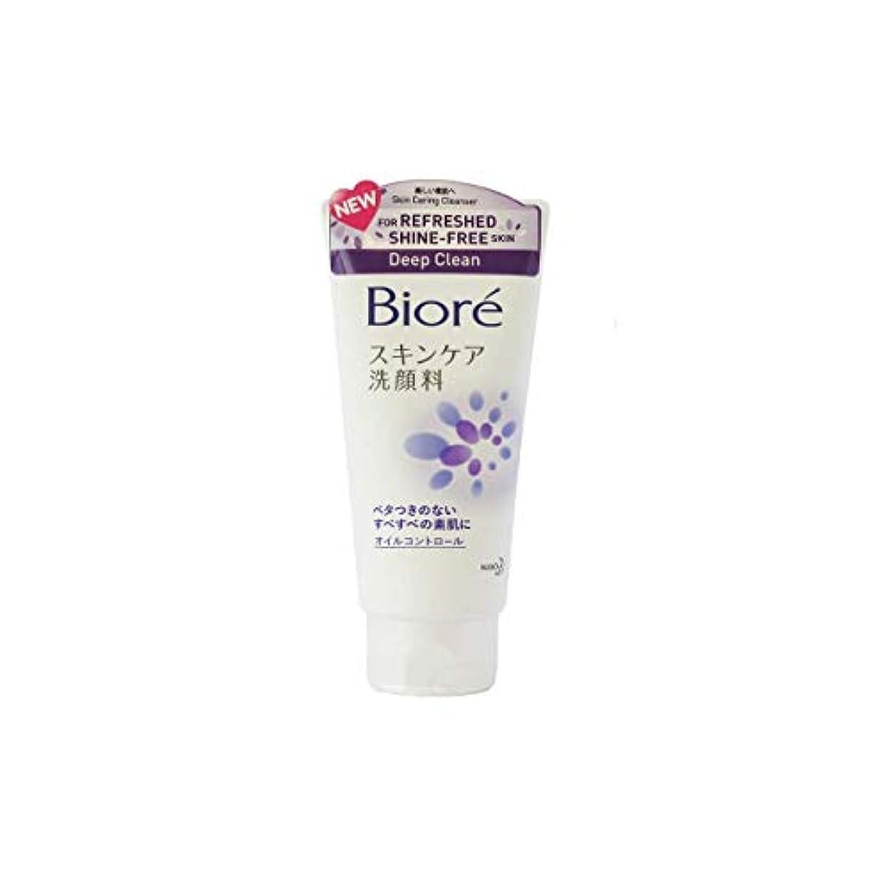 不正遠足皿BIORE UV ビオレ皮膚洗浄剤オイルコントロール親密な130グラム