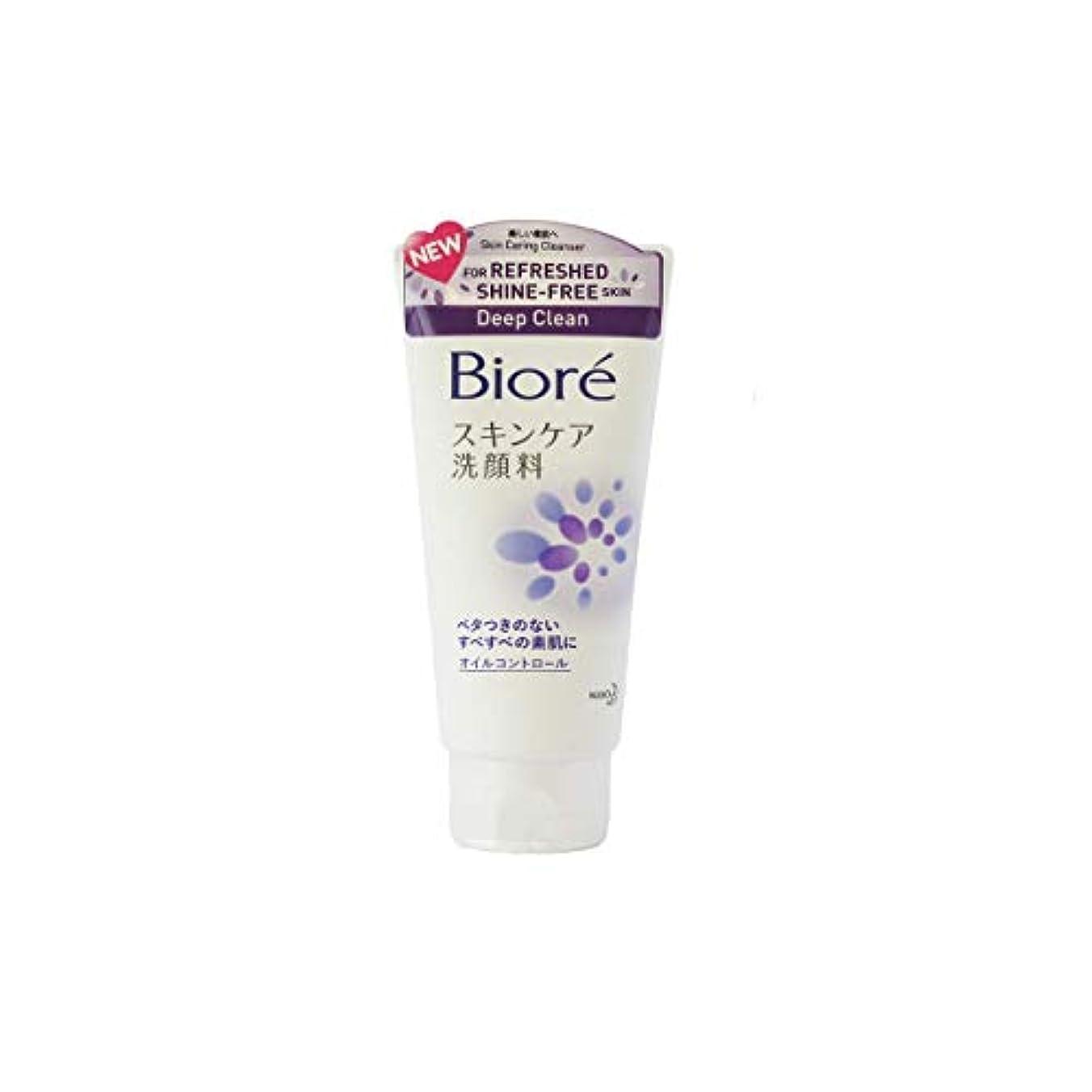 BIORE UV ビオレ皮膚洗浄剤オイルコントロール親密な130グラム