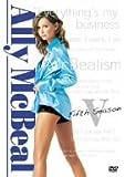 アリーmy Love 5thシーズン DVD-BOX