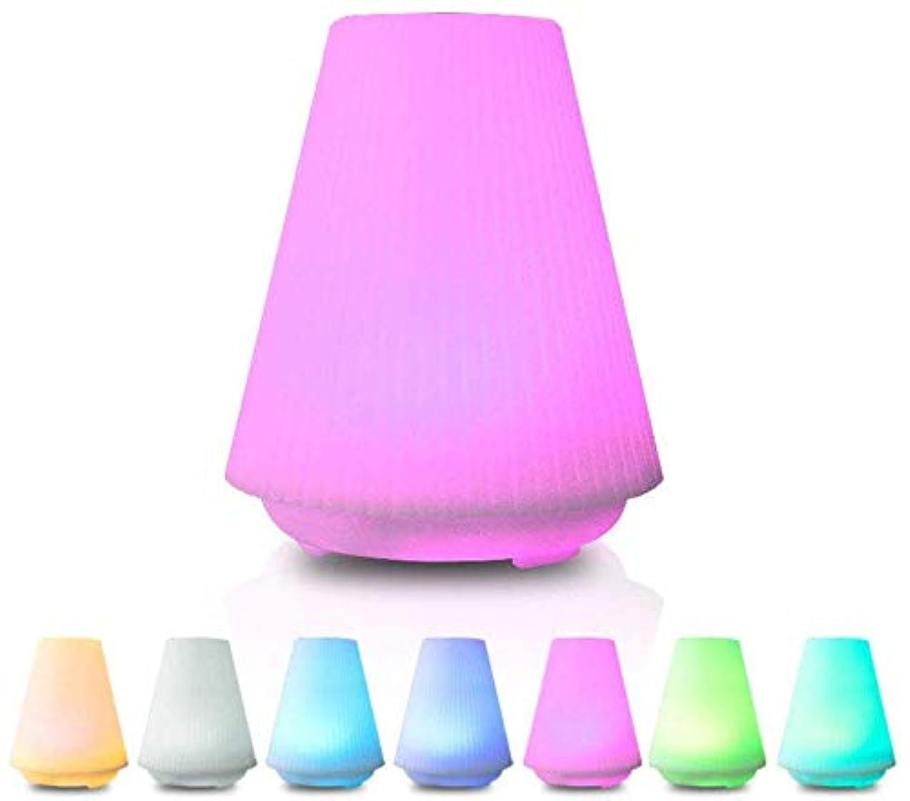 ベジタリアン職業移植アロマセラピーエッセンシャルオイルディフューザーエッセンシャルオイル用100mlディフューザー8色LEDライト付き超音波ディフューザー、ウォーターレス自動シャットオフ、4ミストモード、彼女の家の装飾のためのバレンタインのアイデア