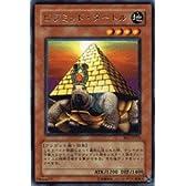 【遊戯王シングルカード】 《ビギナーズ・エディション2》 ピラミッド・タートル レア be2-jp225