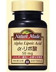 ネイチャーメイド α-リポ酸(アルファリポ酸)60粒