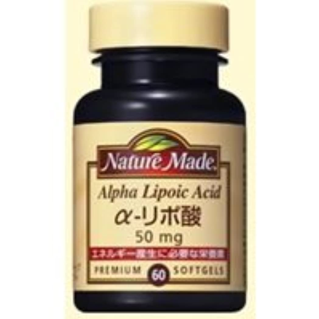 パドル優先権役立つネイチャーメイド α-リポ酸(アルファリポ酸)60粒