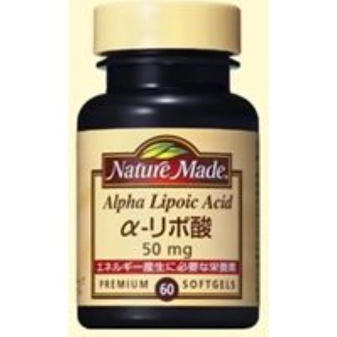 破壊的なライター家畜ネイチャーメイド α-リポ酸(アルファリポ酸)60粒