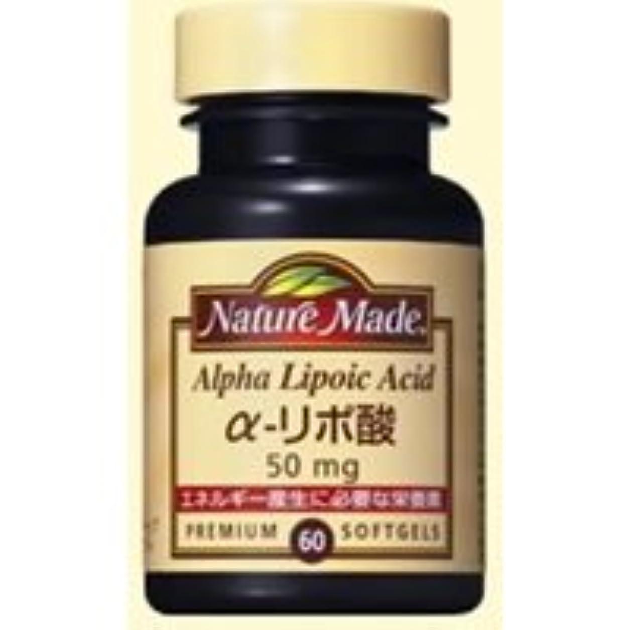 アナリストガウン二層ネイチャーメイド α-リポ酸(アルファリポ酸)60粒