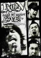 『あっぱれ!秋っ晴れナイトっ!!2005 [DVD]』のトップ画像