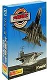 セレクション2000シリーズ キャンペーン版 大戦略2 バリューパック