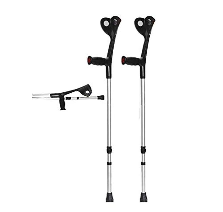 列挙する地震原告松葉杖折りたたみ歩行前腕松葉杖軽量アームカフ松葉杖調節可能な脇の松葉杖大人用, 人間工学に基づいたハンドル