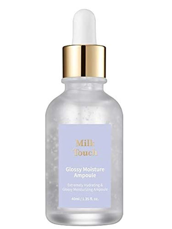 緩むプロットタバコ[Milk Touch] Glossy Moisture Ampoule 40ml / [ミルクタッチ]グロッシーモイスチャアンプル 40ml [並行輸入品]