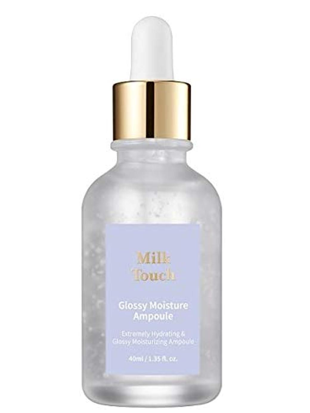 興味ポルティコ別に[Milk Touch] Glossy Moisture Ampoule 40ml / [ミルクタッチ]グロッシーモイスチャアンプル 40ml [並行輸入品]