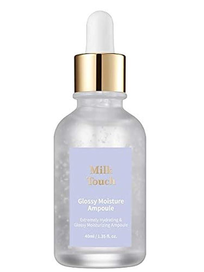 [Milk Touch] Glossy Moisture Ampoule 40ml / [ミルクタッチ]グロッシーモイスチャアンプル 40ml [並行輸入品]