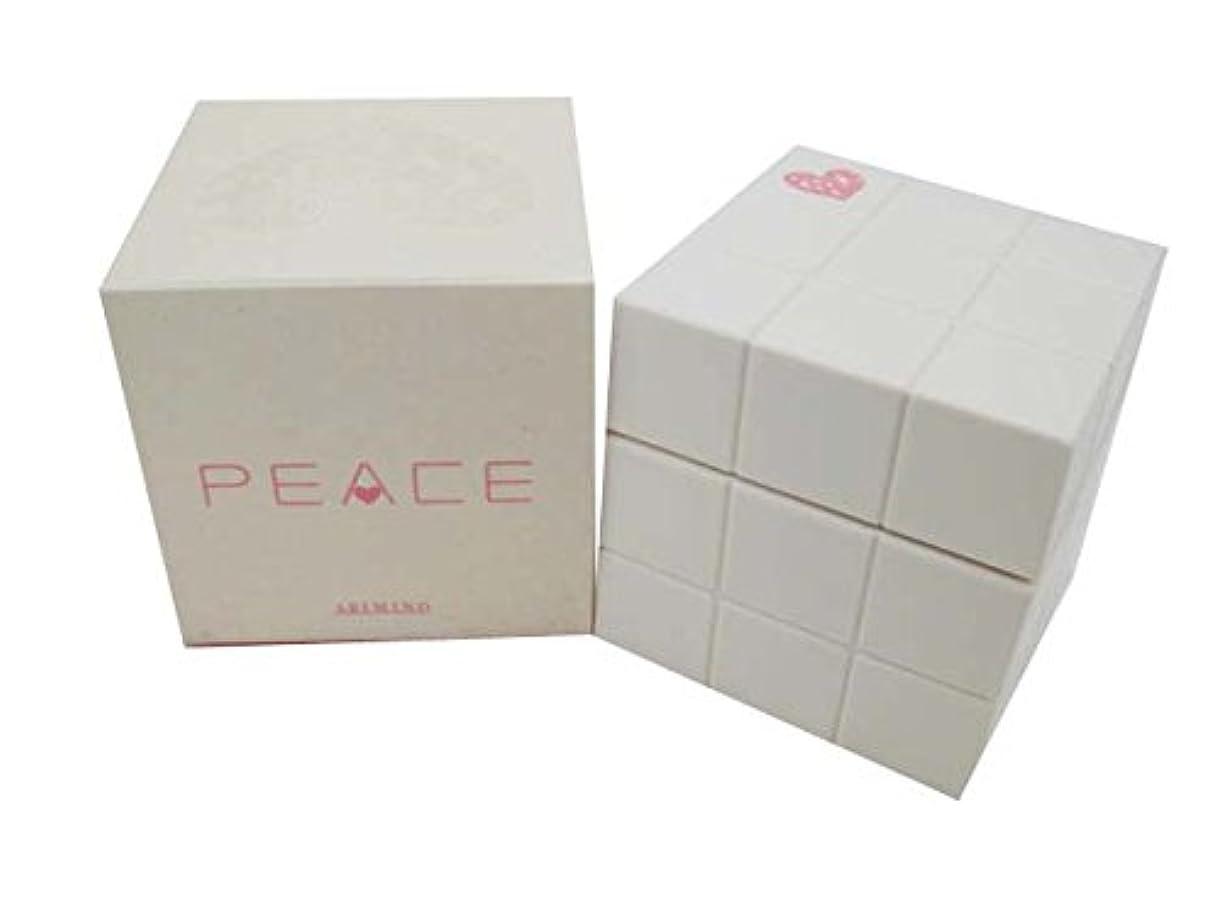 パラシュートシニスシガレットアリミノ ピース プロデザイン ニュアンスワックス80g ×2個 セット arimino PEACE