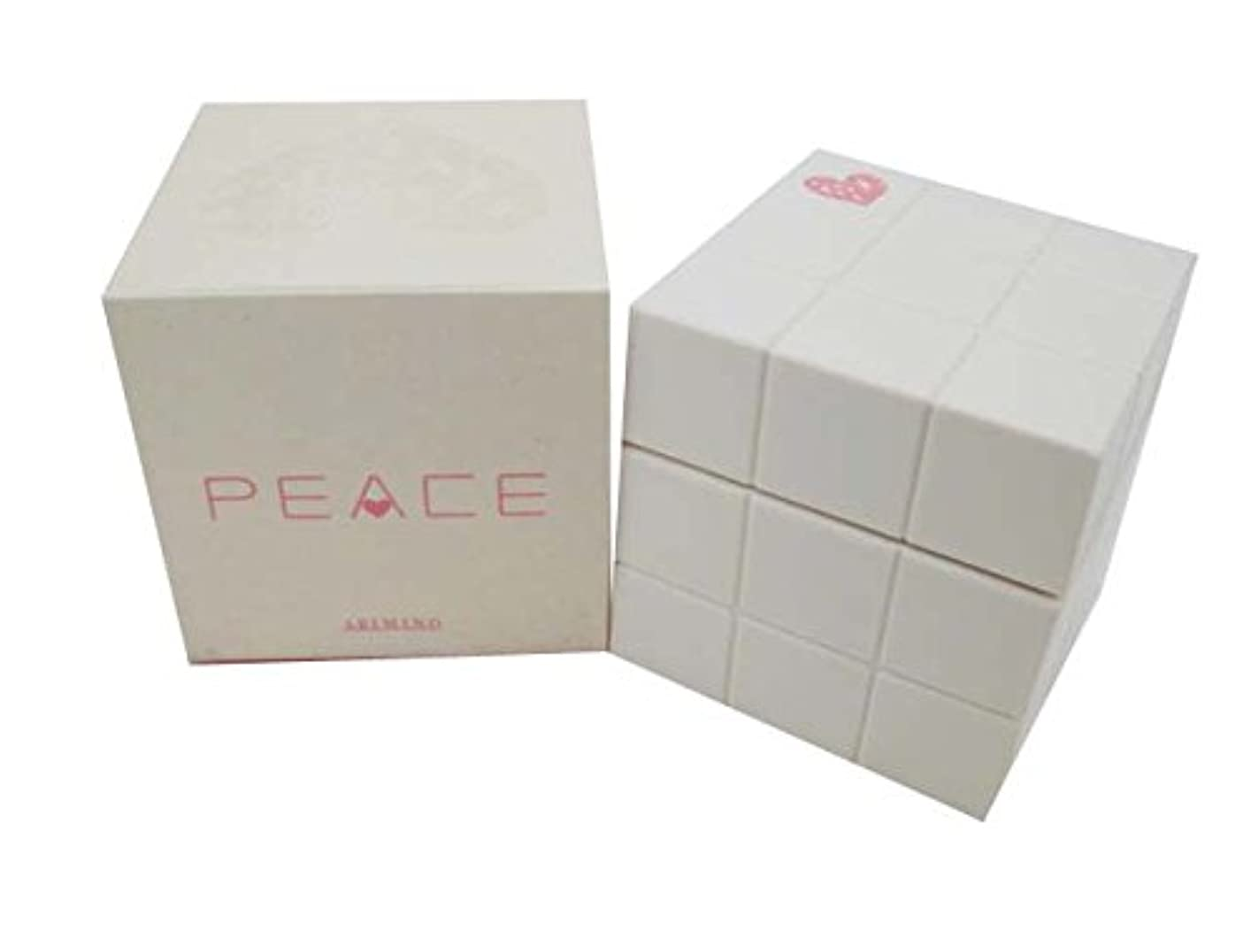 粘着性インタネットを見るリーフレットアリミノ ピース プロデザイン ニュアンスワックス80g ×2個 セット arimino PEACE