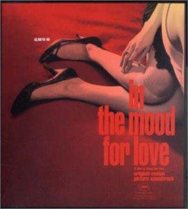 花様年華in the mood for love ― オリジナル・サウンドトラック