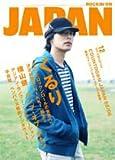 ROCKIN'ON JAPAN (ロッキング・オン・ジャパン)05年 12月号 [雑誌]