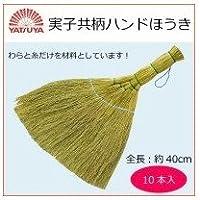 八ツ矢工業(YATSUYA) 実子共柄ハンドほうき×10本 19582 1065014