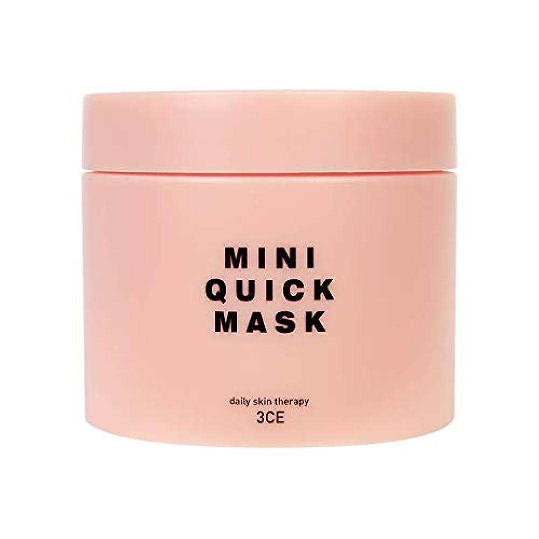 なぜ重要剃る3CEミニクイックマスク 100枚入 / 3CE MINI QUICK MASK 100ml [並行輸入品]