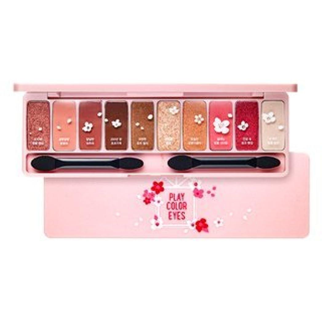 グレートオークゴシップ季節ETUDE HOUSE Play Color Eyes Cherry Blossom / エチュードハウス プレイカラーアイズチェリーブロッサム 1g x10