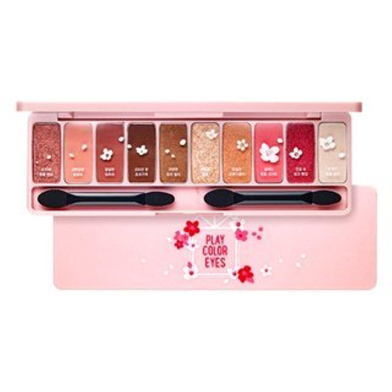 小切手インゲン受粉するETUDE HOUSE Play Color Eyes Cherry Blossom / エチュードハウス プレイカラーアイズチェリーブロッサム 1g x10