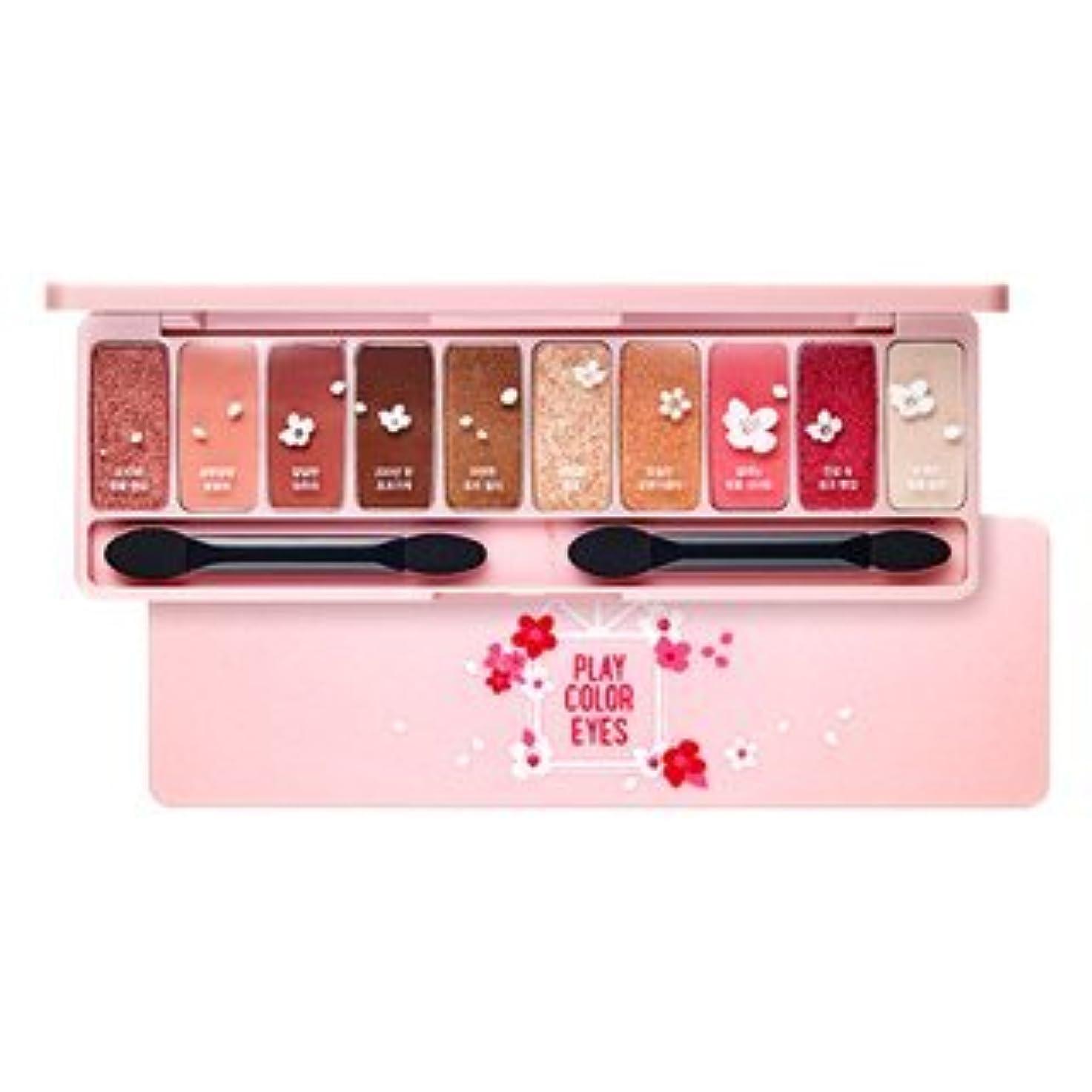 一定逆管理者ETUDE HOUSE Play Color Eyes Cherry Blossom / エチュードハウス プレイカラーアイズチェリーブロッサム 1g x10