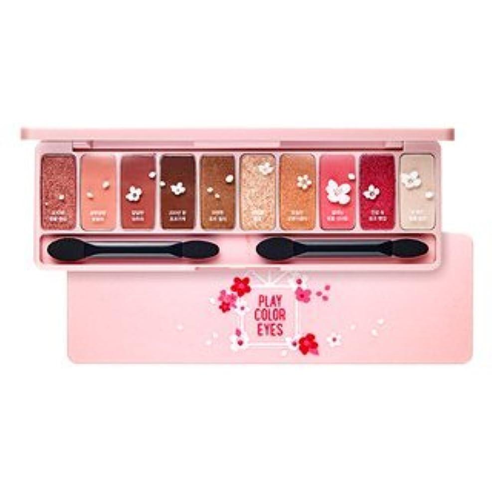 語またはどちらか十分なETUDE HOUSE Play Color Eyes Cherry Blossom / エチュードハウス プレイカラーアイズチェリーブロッサム 1g x10