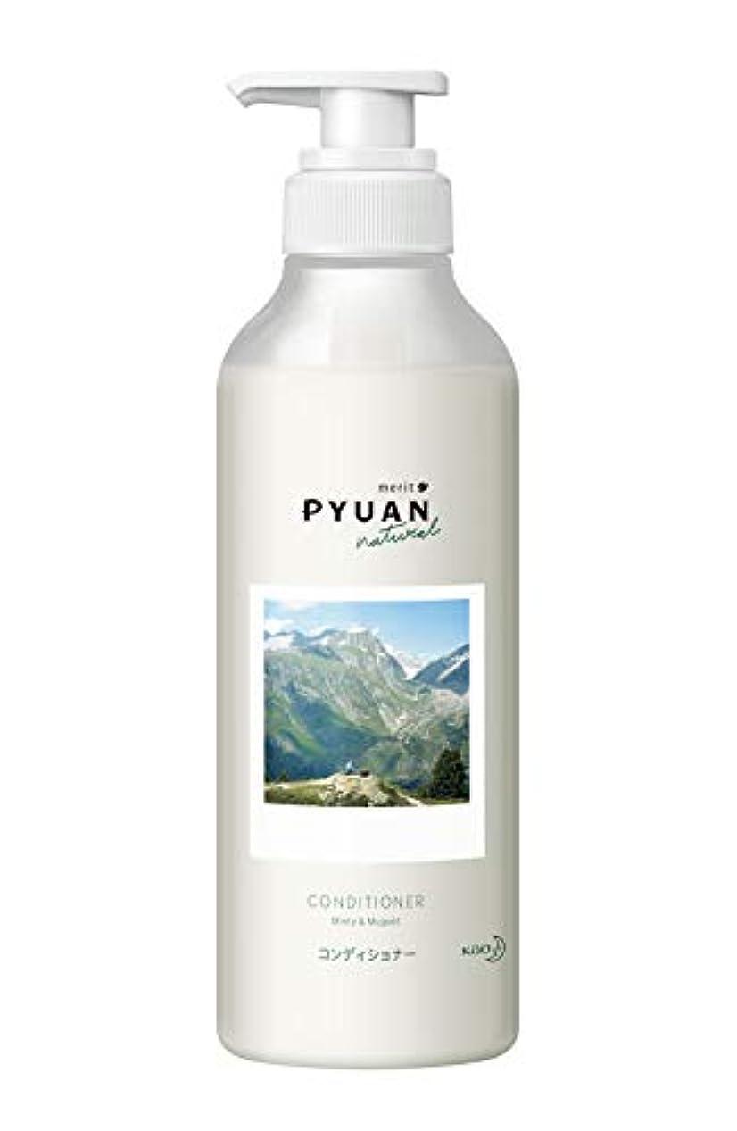 表現理由単独でメリットピュアン ナチュラル (Natural) ミンティー&ミュゲの香り コンディショナー ポンプ 425ml