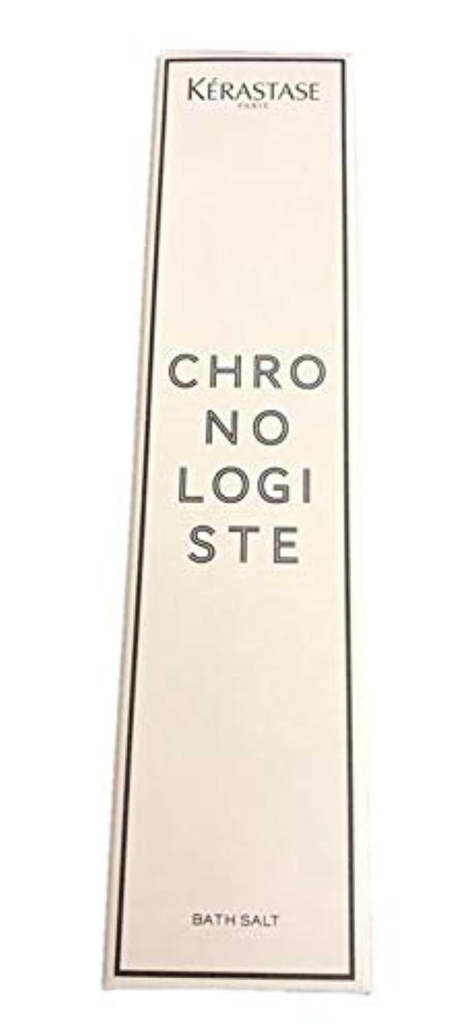 ケラスターゼ オリジナルバスソルト 370g クロノロジストの香り