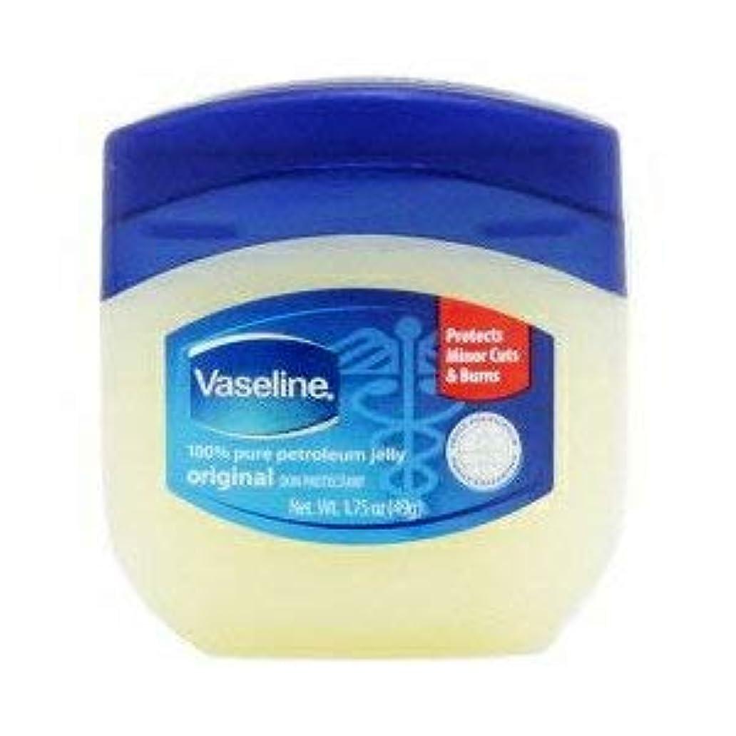 あらゆる種類の形練習したヴァセリン VASELINE ペトロリュームジェリー 49g hs