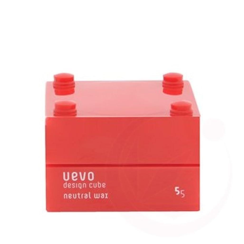手入れ検査東デミ ウェーボ デザインキューブ ニュートラルワックス 30g