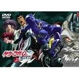 ゲッターロボ號 VOL.5 [DVD]