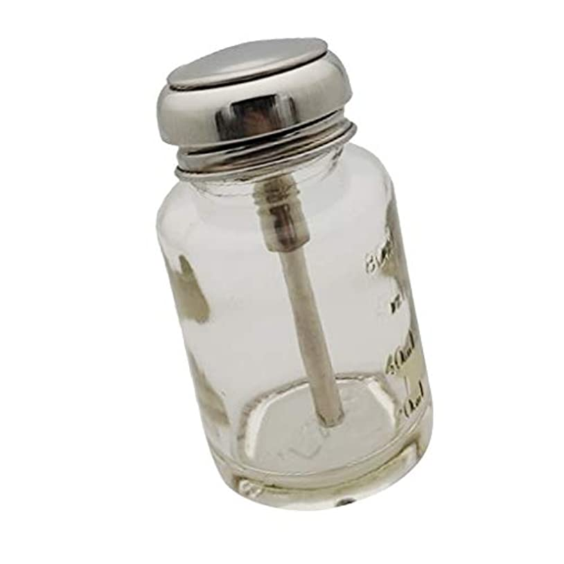 フルーティー楕円形甘美なプレスボトル ガラスボトル 押し下げ ポンプボトル ネイルポリッシュリムーバー メイク落とし ディスペンサー