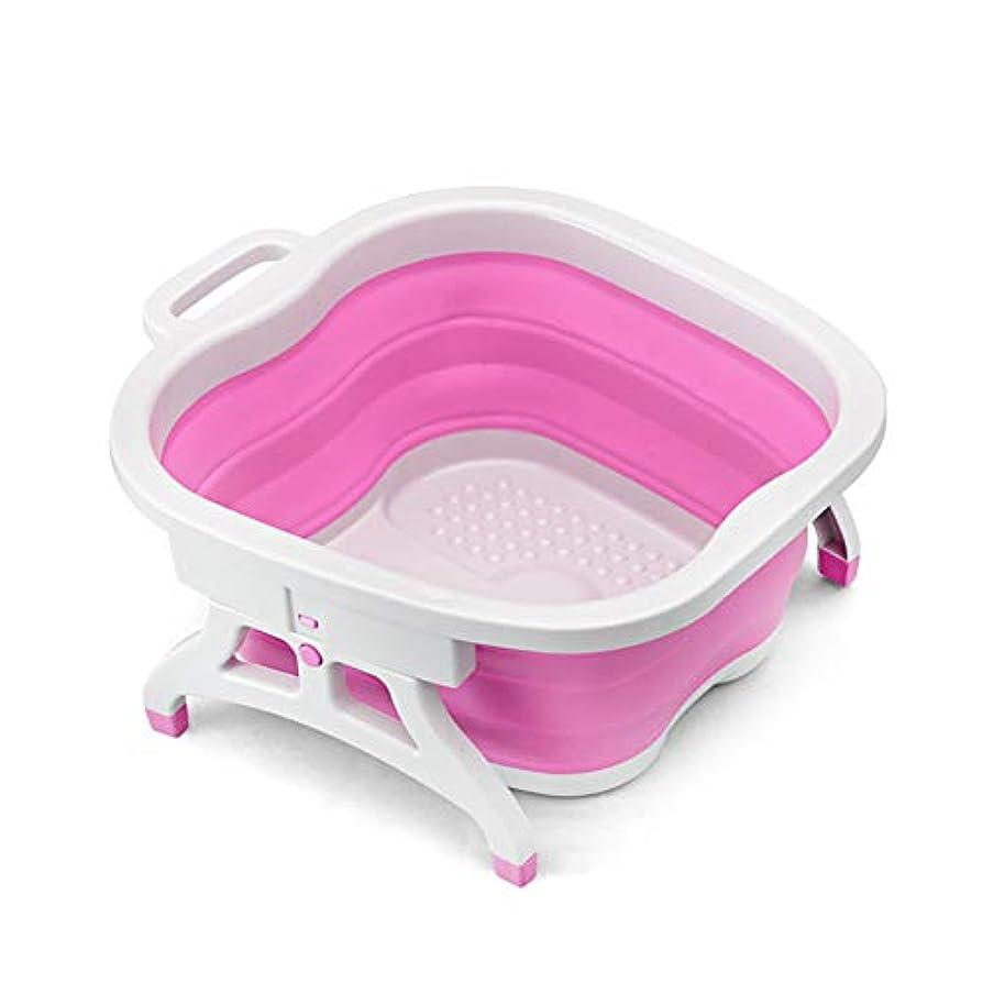 もし粘性の喪フットバス バケツ 折りたたみ フットバス 足湯 バケツ 足浴器 電気不要 (ピンク)
