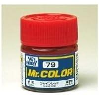まとめ買い!! 6個セット 「Mr.カラー シャインレッド C79」