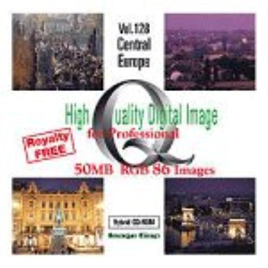 ステップ示す昇進High Quality Digital Image Central Europe