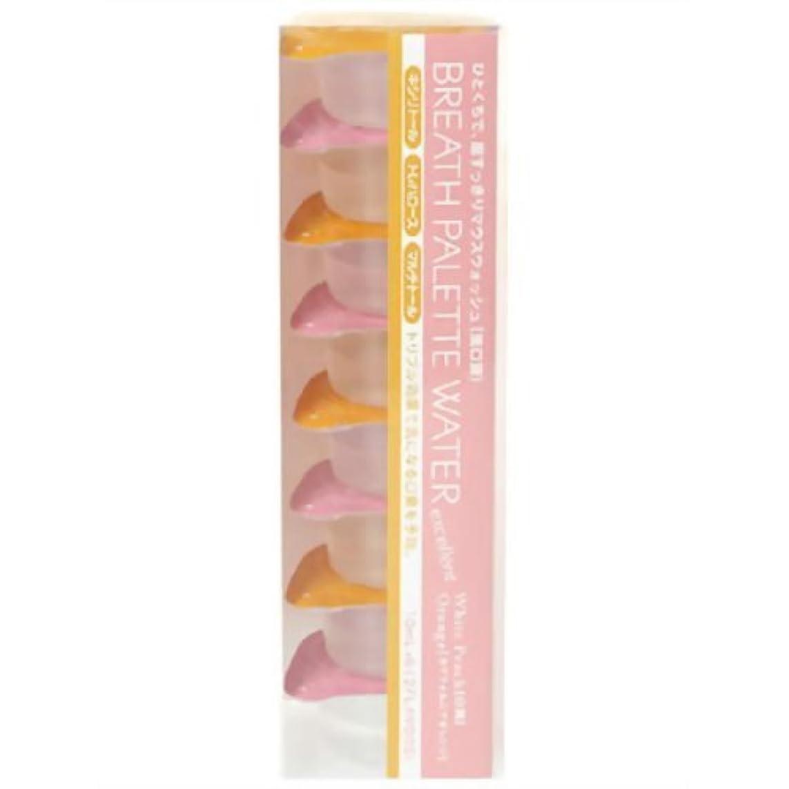 モート出血集めるブレスパレットウォーターエクセレント(ピーチ&オレンジ)