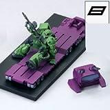 ガンダムコレクションDX4 ザクⅡ&サムソントレーラー(補給中隊) 《ブラインドボックス》