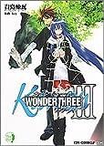Wonder three―カノンアナザーストーリー (3) (CR comics DX)