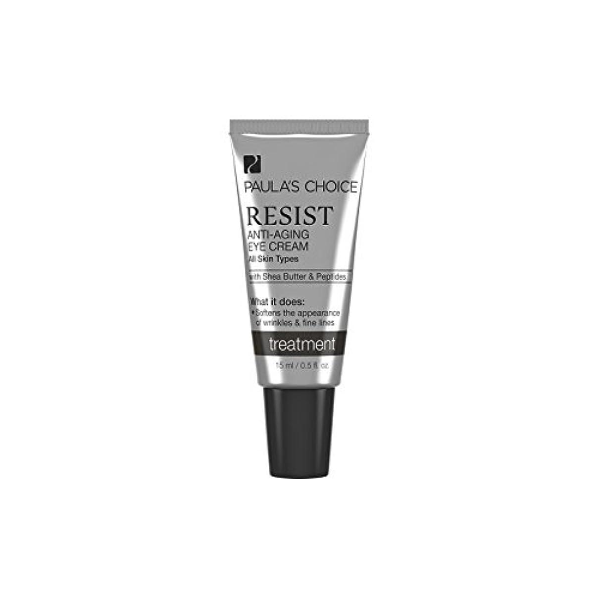 機密適度な自慢Paula's Choice Resist Eye Cream (Pack of 6) - ポーラチョイスは、アイクリームを抵抗します x6 [並行輸入品]