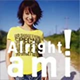 Alright!(DVD付)/