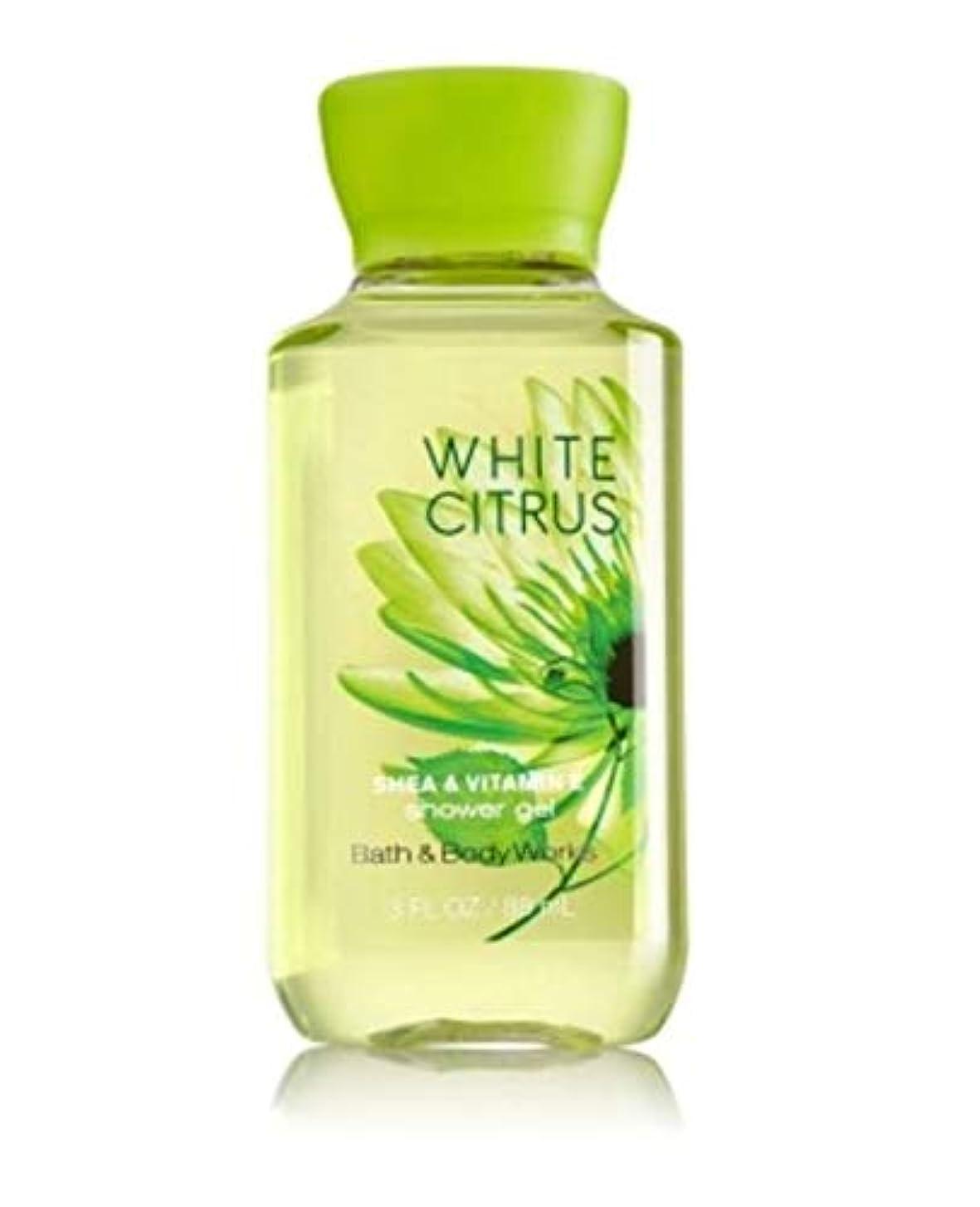 石鹸名前を作る議論するバス&ボディワークス ホワイトシトラス シャワージェル White Citrus トラベルサイズ [並行輸入品]