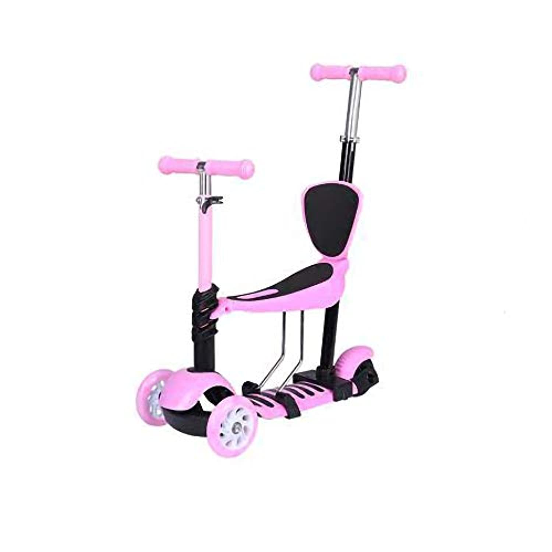 子供用スクーター、自転車、調節可能、押し込み式、子供用自転車、多機能 ( Color : Light pink )