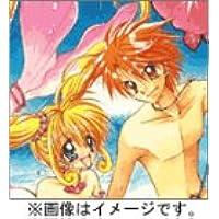 マーメイドメロディ ぴちぴちピッチ カレンダー2005 ([カレンダー])