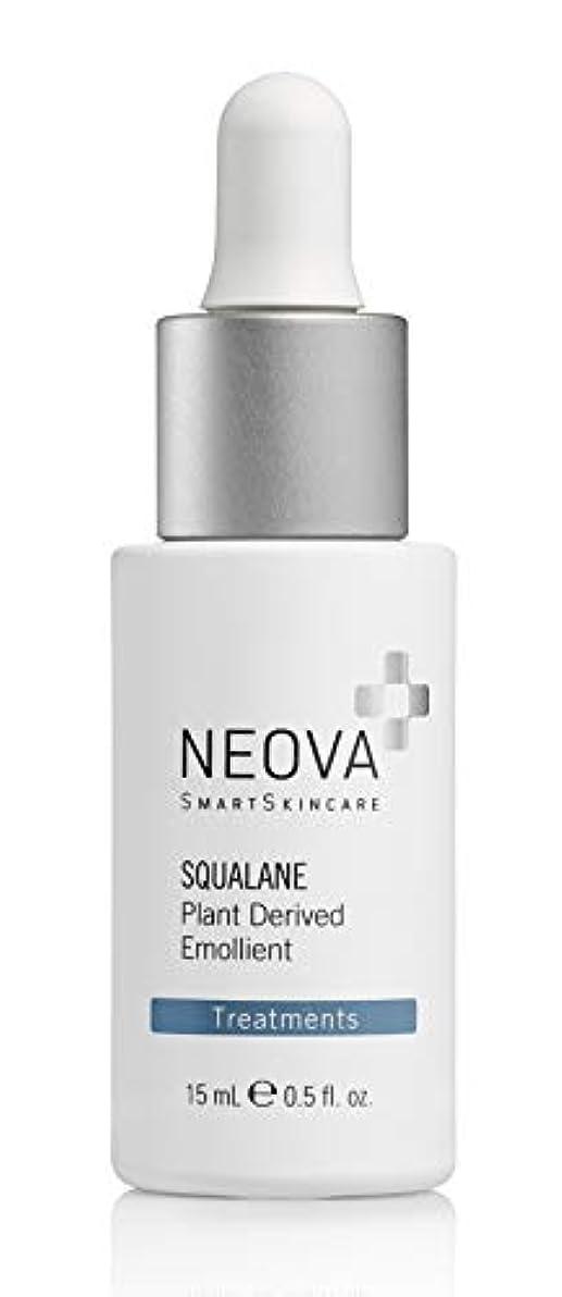 核ヶ月目拒絶するネオバ Treatments - Squalane (Plant Derived Emollient) 15ml/0.5oz並行輸入品