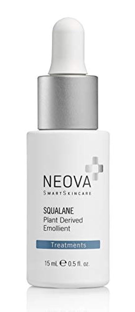 寛容なエンティティ取り替えるネオバ Treatments - Squalane (Plant Derived Emollient) 15ml/0.5oz並行輸入品