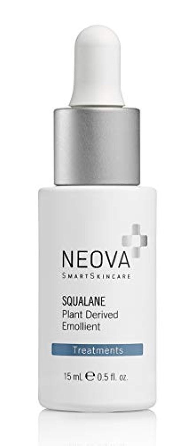 蛇行リス削減ネオバ Treatments - Squalane (Plant Derived Emollient) 15ml/0.5oz並行輸入品